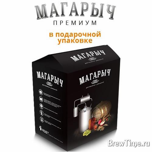 Магарыч Машковского 2017 20л