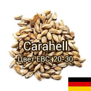 Солод Carahell (карамельный), Weyermann 1кг
